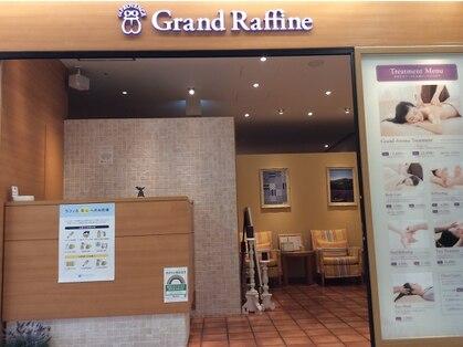 グランラフィネ 東京ミッドタウン店の写真