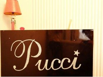 ネイルサロン プッチ(Pucci)