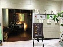 メディカルカイロサロン キレイ 横浜元町店(Kirei)