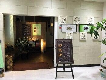 メディカルカイロサロン キレイ 横浜元町店(Kirei)(神奈川県横浜市中区)