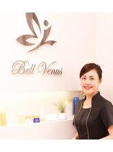 美肌づくりのお店 ベルビーナス(Bell Venus)中村 浩美