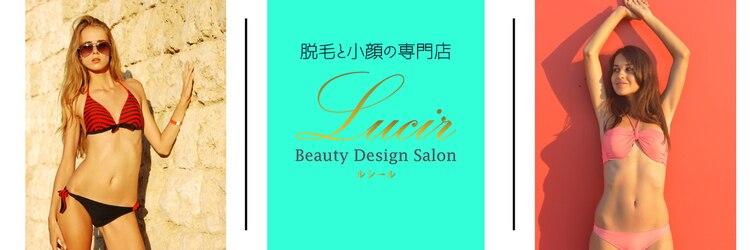 ルシール 仙台店(lucir)のサロンヘッダー