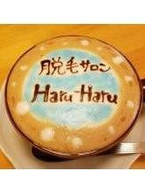 脱毛サロン ハルハル(Haru-Haru)/ラテアート♪