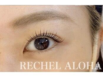 リシェルアロハ 茨木店(Rechel Aloha)/次世代ダメージレスパーマ*