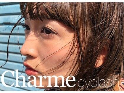 シャルム(Charme)の写真
