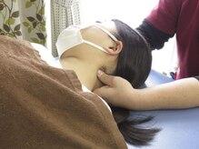 ボディケア オチアイ(Body Care OCHIAI)の詳細を見る