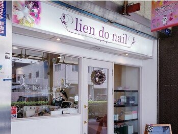 リヤン ドゥ ネイル 布施店(lien do nail)の写真/【21時まで営業中☆】布施駅から徒歩3分♪行きたいときにすぐ行ける好立地が魅力的!当日予約できるのも◎