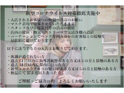 ディアナ マツエク 定額ネイル水戸千波店(DIANA)の写真