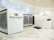 ホワイトニングバー 横浜ビブレ店(WhiteningBAR)
