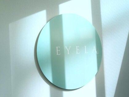 まつげエクステ専門店 アイラ 池袋店(EYELA)の写真