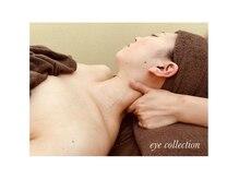 アイコレクション 西岐阜店(eyecollection)の雰囲気(コルギはデコルテケアつきで、肩こり、首コリが辛い方も◎)