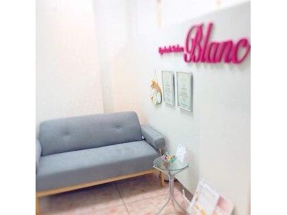 アイラッシュサロン ブラン 宝塚駅前店(Eyelash salon Blanc)の写真