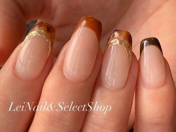 レイ ネイルアンドセレクトショップ(Lei Nail&Selectshop)/《フレンチ×べっ甲》