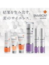 メディカルエステ ヴィナール(VINAR)/エンビロン商品も充実