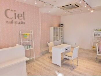 シエルネイルスタジオ 新宮店(Ciel nail studio)