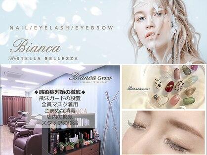 ビアンカ 田町店(Bianca)の写真