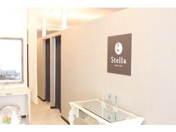 エステティックサロン ステラ(Stella)/おしゃれな店内♪