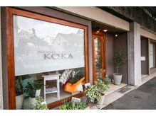 コウカ(KOKA)の写真