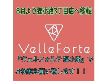 ヴェルフォルテ(Velle Forte)(北海道札幌市中央区)