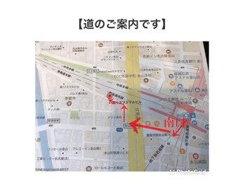 クレア(crea)/『道案内】金山駅南口より♪