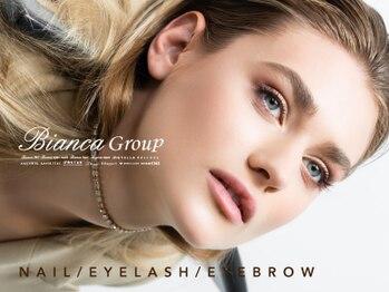 ビアンカ 田町店(Bianca)/Nail&EyeはBianca Groupへ♪