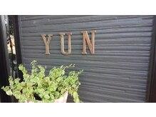 ユン 愛荘店(yun)