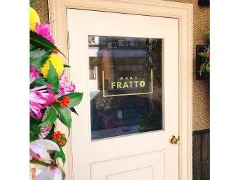 酵素風呂 フラット(FRATTO)                  の写真