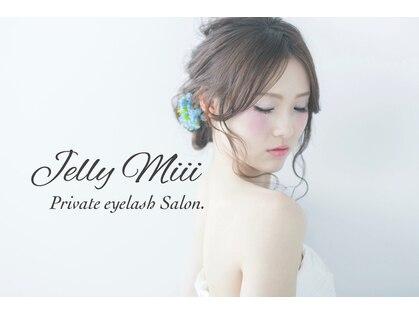 ジェリー ミィー 岡崎店(Jelly Miii)の写真