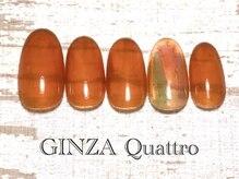 ギンザ クワトロ(GINZA Quattro)/定額/LuxuryA 6500円/オレンジ