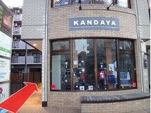 なかしま拓郎整体院の雰囲気(1回がランドセル専門店の建物です。赤い矢印にお進みください。)
