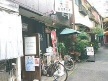 1階が大須KOREAのある建物の3階。路地裏にございます。