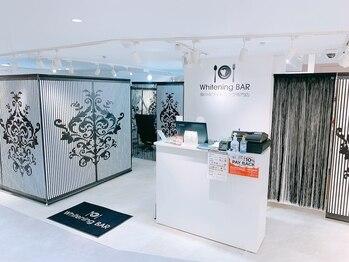 ホワイトニングバー 池袋PARCO店(WhiteningBAR)(東京都豊島区)