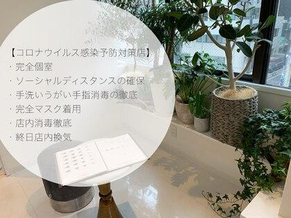 ディアサロン 横浜店(Dia salon)の写真