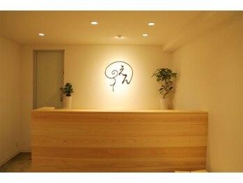 酵素浴 えん 心斎橋店(大阪府大阪市中央区)
