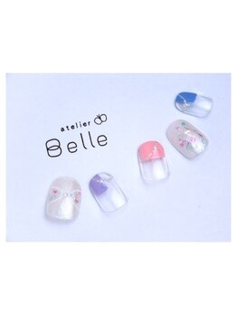 アトリエ ベル(atelier Belle)/将来の夢は*