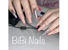 ビビネイルズ(BiBi Nails)の詳細を見る