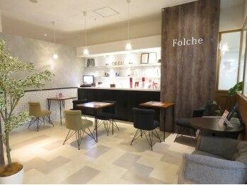 フォルチェ はません店(Folche)(熊本県熊本市)