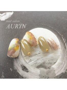 アウリン(AURYN)/5月限定monthly design No,1