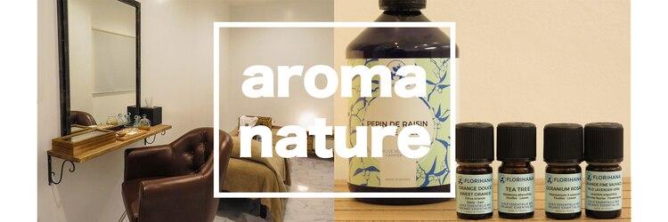吉祥寺 アロマナチュール(aroma nature)のサロンヘッダー