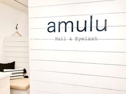 amulu 【アミュール】 北千住店 Nail&Eyelash
