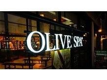 オリーブスパ 京都祇園店(OLIVE SPA)