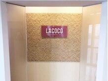 ラココ 浜松店(LACOCO)の雰囲気(予約の取りやすさに定評有り◎月1でしっかり通えます☆)