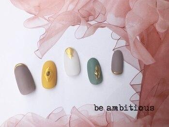 ネイルサロンアンドスクール ビーアンビシャス(be ambitious)/8月マンスリー