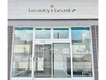 ビューティービーストフォー ネイルアンドアイラッシュ 高知店(beauty:beast)(高知県高知市)
