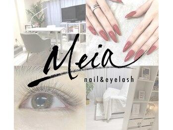 メイア(Meia)