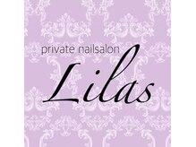 リラネイル(Lilas nail)
