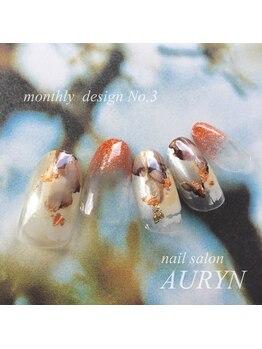 アウリン(AURYN)/5月限定monthly design No,3