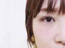 クチュールアイラッシュ プラス(Couture Eyelash Plus+)
