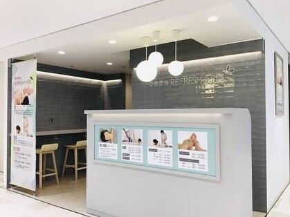 骨盤整体RE:FRESH+BEE ルミネ新宿店