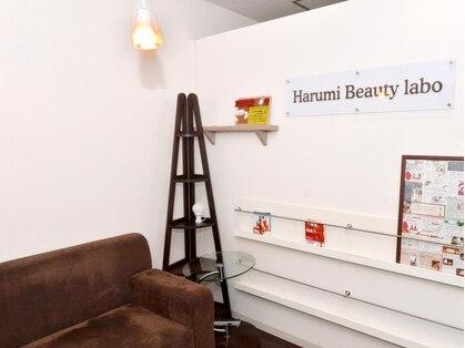 ハルミビューティーラボ 川口店(Harumi Beauty labo)の写真